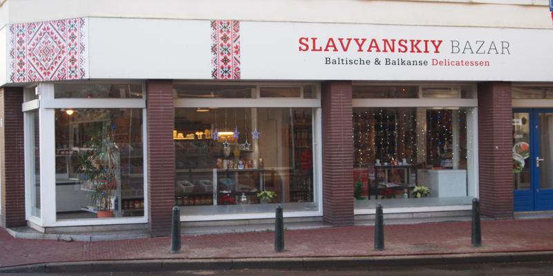 Slavyanskiy Bazar, Baltische & Balkanse Delicatessen winkel op de hoek van de Zoutmanstraat/Prins Hendrikplein