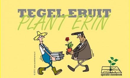 """Het Haags Milieucentrum start """"Operatie Steenbreek"""""""