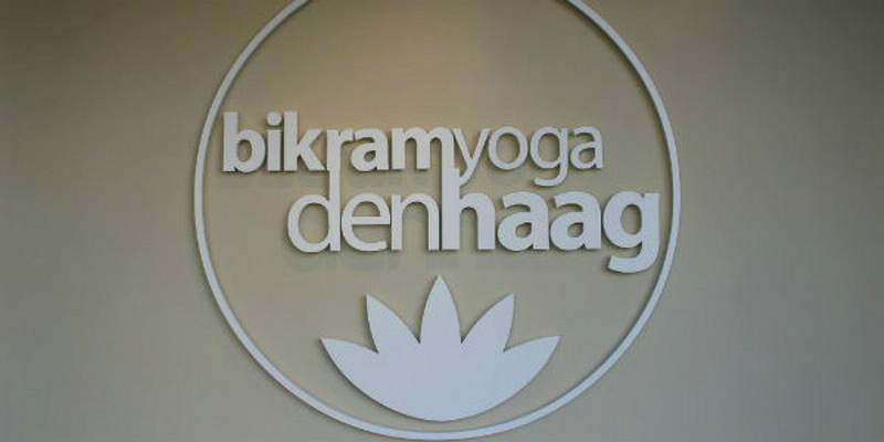 bikram-yoga-den-haag-zeeheldenkwartier
