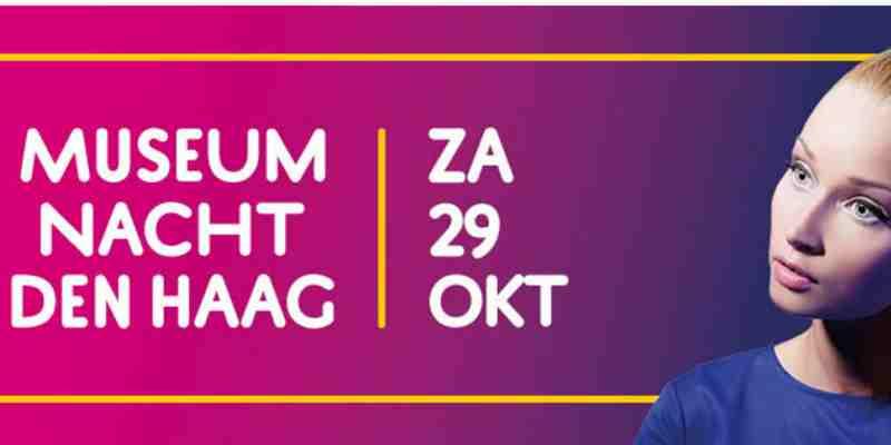 museumnacht 2016